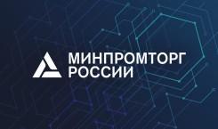 Минпромторг прогнозирует рост объема рынка черной металлургии в России в 2021 г. более чем на треть