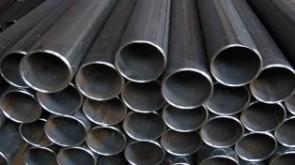 Водогазопроводные стальные трубы - Фото 3